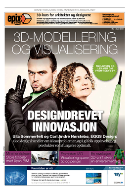 3D modellering og visualisering 3